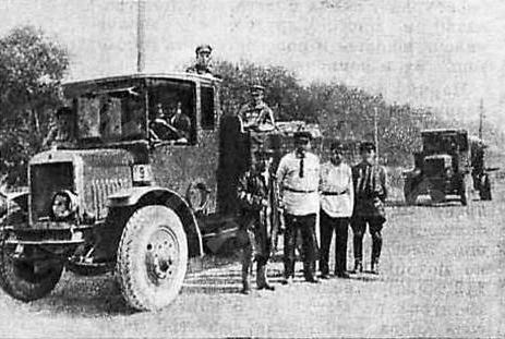 первая советская техника Я-З