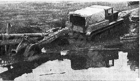 артиллерийский тягач Я-12 на дорогах войны